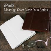 Zenus Masstige Folio Fodral till iPad 2/3/3 (BRUN)