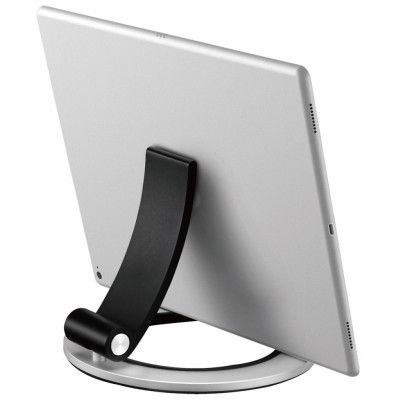 Just Mobile - Encore Stand (iPad)
