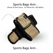 PCMAMA Sportarmband fodral till iPhone 4S/4 / 3G / 3GS / iPOD