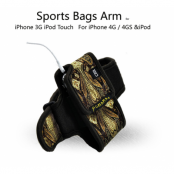 PCMAMA Sportarmband till iPhone 4S/4 / 3G / 3GS / iPOD (Embroidery)